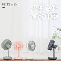 桌面电风扇循环扇家用便捷式涡轮空气对流扇立体摇头学生静音台式