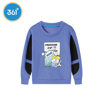 【每满100-50预估价:73】361度童装男童长袖套头卫衣2021年春季新品小童运动休闲上衣