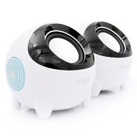 沐阳(MuYang) MY501S 3D立体声 USB电脑笔记本2.0音箱 白色