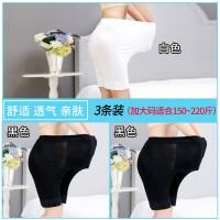 大码安全裤女防走光孕妇打底裤女加肥加大蕾丝胖mm200斤 XXXL (适合150到220斤)