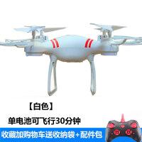 炫光X10 牧马人升级版2代游戏鼠标裂纹发光USB有线电脑电竞鼠标网吧网咖