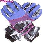 ITOKYLA 享i 雪舞霜飞系列 男女通用防水耐磨登山户外骑行保暖滑雪手套 颜色随机