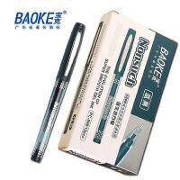 宝克 PC-988 蓝黑中性笔 宝克医生处方笔 大容量替芯