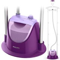 飞利浦(PHILIPS)蒸汽挂烫机 家用烫衣服手持挂式熨烫机 新品上市 紫色GC508 双杠3档模式