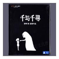 正版高清蓝光宫崎骏动画 千与千寻 蓝光BD50 光盘碟片 1080P