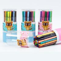 36色儿童水彩笔桶装 学生美术用品绘画套装幼儿园画画笔