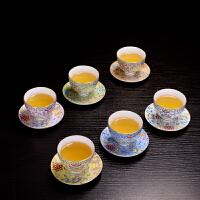 主人杯个人杯茶具小茶杯茶盏功夫茶杯陶瓷茶具水杯珐琅彩品茗杯