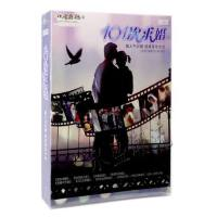 正版现货 古典音乐 101次求婚 3CD 介绍手册 超人气日剧 音乐套装