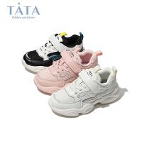 【券后价:129.1元】他她Tata童鞋2020秋季新款女童老爹鞋软底轻便中大童儿童运动鞋潮