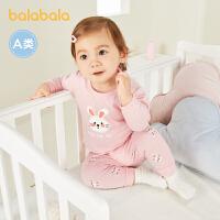 【2件6折价:65.9】巴拉巴拉婴儿内衣套装童装男童秋衣2021新款女童宝宝睡衣纯棉
