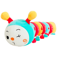 毛毛虫毛绒玩具公仔睡觉夹腿抱枕长条枕头儿童玩偶布娃娃可爱女孩