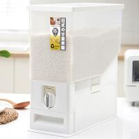泰蜜熊米桶家用米箱日本装米桶防潮防虫塑料15kg自动计量30斤米缸储米箱