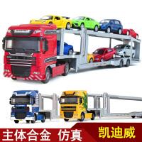 凯迪威合金工程车汽车运输车模型儿童玩具车大货车拖车运输车挂车