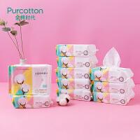 全棉时代 一次性洗脸巾女便携装洁面巾美容巾纯棉加厚网纹款 10包