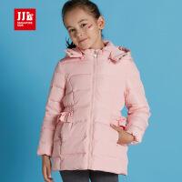 JJL季季乐童装女童羽绒服白鸭绒中长款外套收束袖口纯色时尚上衣