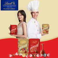 Lindt/瑞士� �心巧克力�废硌b500克精�x牛奶巧克力