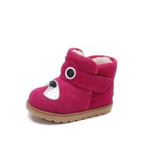 【159元任选2双】暇步士童鞋女童男童棉鞋休闲鞋 P61600 DP9130 DP9165 P61328