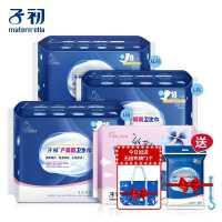 子初产妇卫生巾产褥期排恶露加长加大孕妇产后专用月子用品送计量