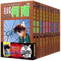 全10册名侦探柯南81-82-83-84-85-86-87-88-89-90名侦探柯南漫画书长春出版社名侦探柯南81之前都有售第八辑