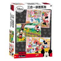【当当自营】迪士尼拼图 米奇三合一拼图益智玩具 28+48+88片装 11DF1642281