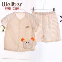 威尔贝鲁 宝宝短袖睡衣 婴儿彩棉家居服套装男女童睡衣 T恤套装纯棉夏款