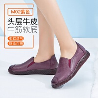 中年女鞋秋季2019牛筋底妈妈鞋软底女舒适平底单鞋4050岁 紫红 35