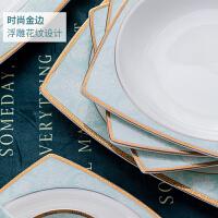 橙�~骨瓷餐具碗碟套�b家用景德��W式陶瓷筷�P子�M合*��s�m玉