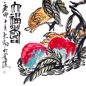 【中国美术家协会常务理事 陈大羽《花鸟1》LL320】