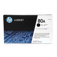 原装 惠普HP CF280A黑色硒鼓 惠普80A硒鼓 HP M401硒鼓 HP401DN(适用机型 HPLaserje