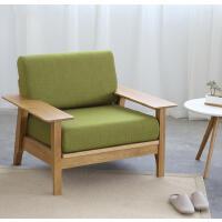先创XC-SF105实木沙发单人位布艺沙发