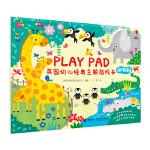 Playpad英国幼儿经典主题游戏书:动物园