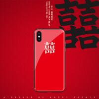 猪年婚庆礼物红双喜苹果x手机壳新年本命年iPhone8plus保护套红色转运6s防摔网红同款xs max情侣6女xr男