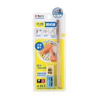 M&G/晨光 把式握组合装(握笔器+铅笔+橡皮+卷笔刀)颜色随机HAWP0542儿童铅笔套练习写字姿势矫正握笔器握笔矫