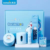 儿童节礼物天文tenwin哆啦A梦卡通电动文具套装儿童节日奖品礼盒