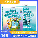 进口英文原版 OXFORD PHONICS WORLD 1 牛津自然拼读教材+练习册合售 4-8岁