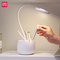 得力LED台灯迷你USB充电阅读折叠灯学生儿童宿舍书桌护眼写字灯风扇带时间