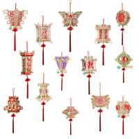 木制立体拼图 四联仿真灯笼拼装模型 手工中国结灯笼春节装饰玩具