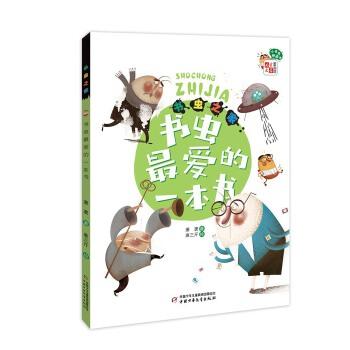 《儿童文学》童书馆·小书虫桥梁书