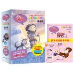 我爱自然拼读-提高级(含16册图书,1张CD,1本亲子阅读手册)儿童英语启蒙分级绘本 孩子开口说英语,从自然拼读开始!