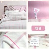 当当优品家纺 双人纯棉双层纱四件套 粉色 200x230