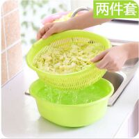 加大加厚双层塑料果篮两件套厨房沥水篮 洗水果蔬菜篮子
