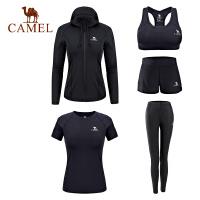 【每满200减100】camel骆驼瑜伽服五件套女速干跑步运动套装针织健身服