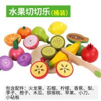 切切乐儿童玩具套装厨房宝宝男女孩过家家玩具水果蔬菜