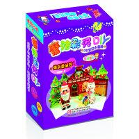 魔法彩泥DIY 3D梦幻小剧场 快乐圣诞节