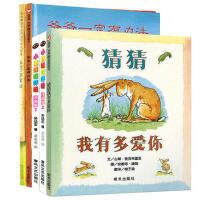猜猜我有多爱你小猪唏哩呼噜大卫不可以爷爷一定有办法注音版上下册全套儿童绘本幼儿故事书0-6-7岁小学1-2一年级必读课