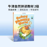 进口英文原版Oxford Phonics World 2牛津自然拼读教材 英文拼读规则学习 4-8岁