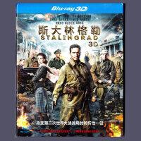 正版3D蓝光电影碟片 斯大林格勒 高清1080P蓝光dvd光盘