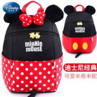 迪士尼幼儿园书包米奇双肩包1-3岁女童男宝宝可爱背包儿童书包