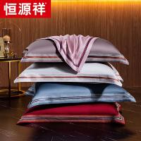 恒源祥100%全棉枕套一对装100支长绒棉纯棉贡缎枕头套枕芯套48*74