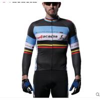 自行车骑行服男 骑行服长袖套装春夏款 硅胶坐垫骑行裤